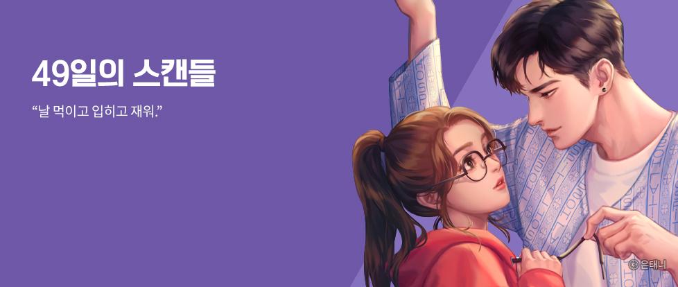 소설 메인 배너